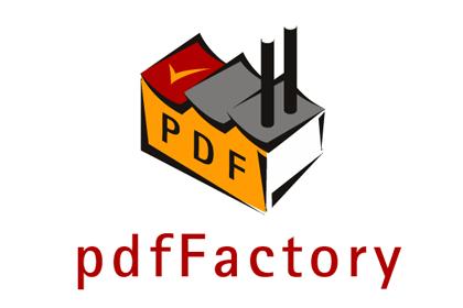 《pdfFactory Pro 6.25 Multilingual》