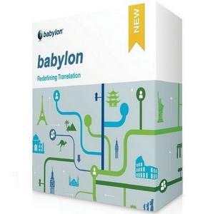 《Babylon Pro NG 11.0.1.2 Multilingual》