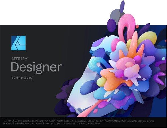 《Serif Affinity Designer 1.8.2.620 x64 Multilingual》