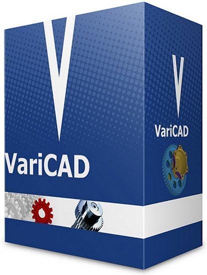 《VariCAD 2020 v1.10》